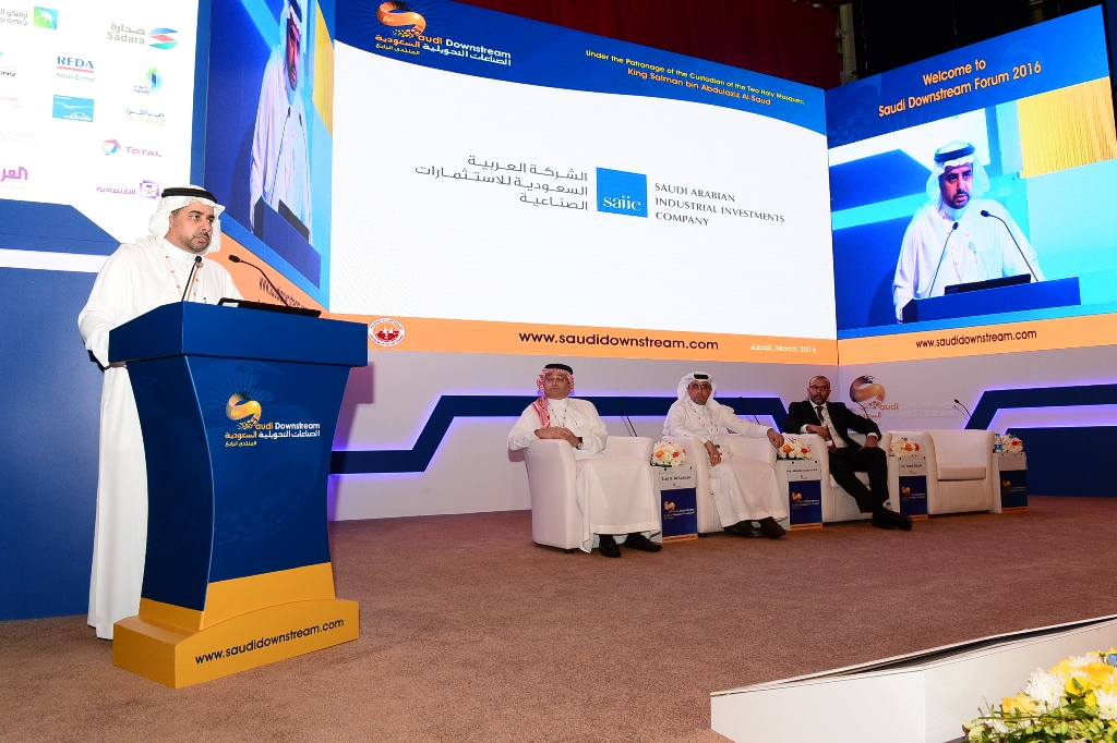 DUSSUR'S CEO OUTLINES COMPANY'S DIVERSIFICATION VISION AT SAUDI DOWNSTREAM CONFERENCE