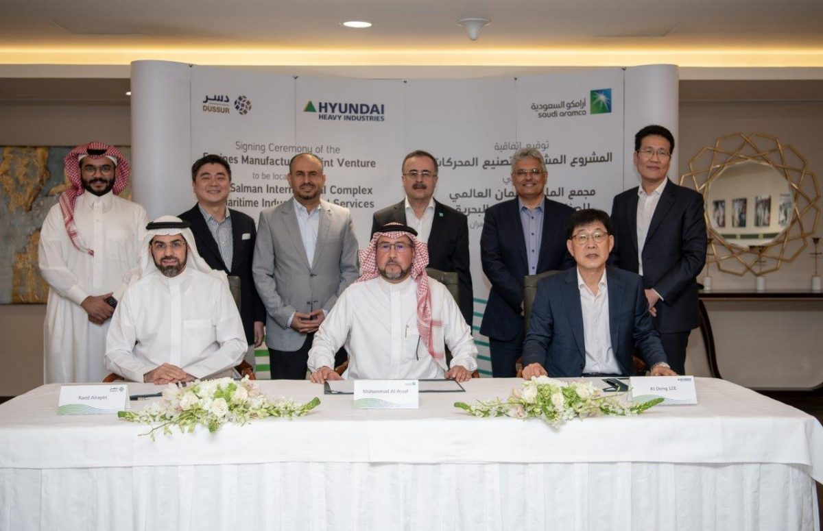 Dussur, Saudi Aramco and Hyundai Heavy Industries Launch Marine Engine Manufacturing and Supply Joint Venture